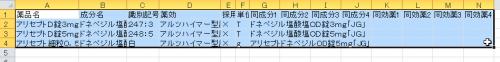 vba2-16-5