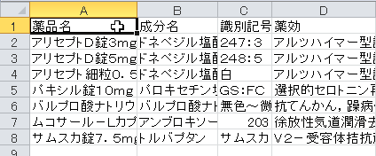 vba2-18-4