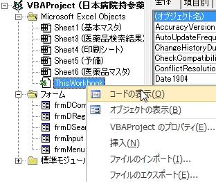 vba5-16-1