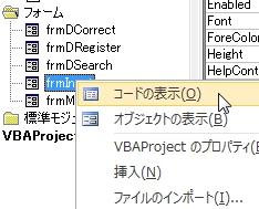 vba5-5-1