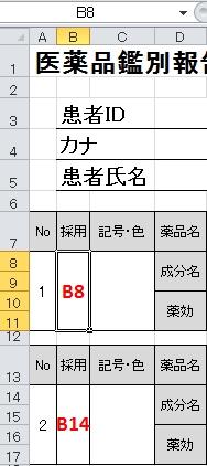 vba5-7-4