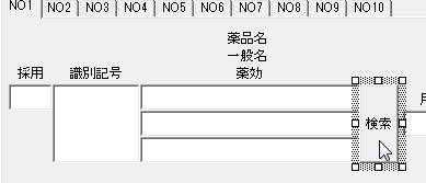 vba5-8-1